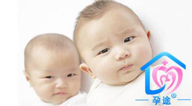 泰国试管婴儿怎么做预算,主要包含哪些费用?