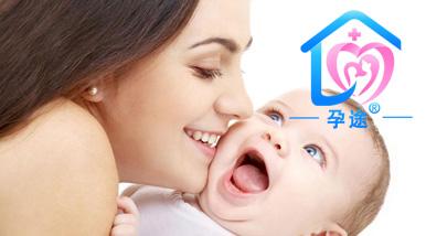 泰国试管婴儿医疗翻译词汇